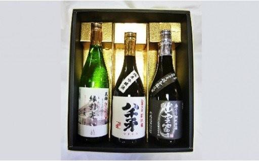 出雲の酒蔵セット  純米吟醸 3本セット