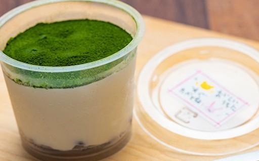 美味しさそのまま☆低糖質手作り黒豆抹茶ティラミス