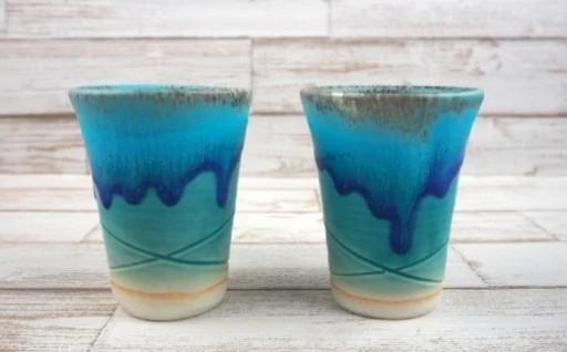 【うるま陶器】琉球焼 青の器フリーカップ(ペア)