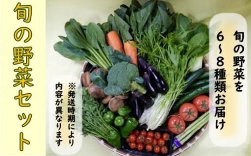 四季折々の採れたて野菜をお楽しみいただけるセット