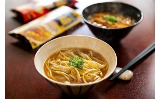 寒さが続くこの季節!カレー麺で温まりませんか?