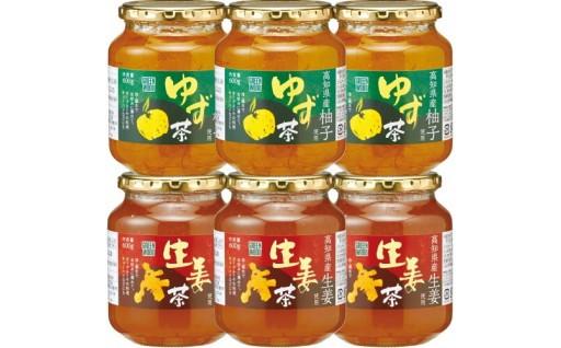 ゆず茶・生姜茶セット
