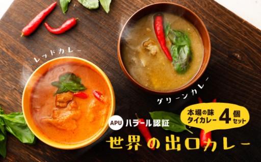 タイの学生が、学食店長とともにふるさとの味を再現
