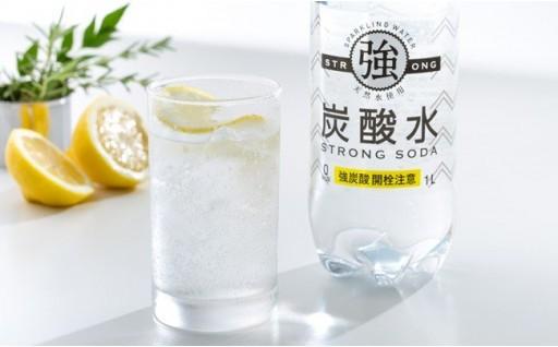 お酒やジュースに!便利な強炭酸水の15本セット