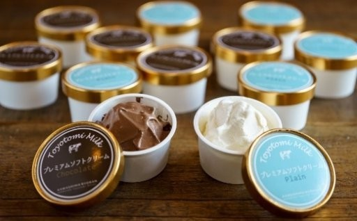 老舗旅館がつくるプレミアムソフトクリーム
