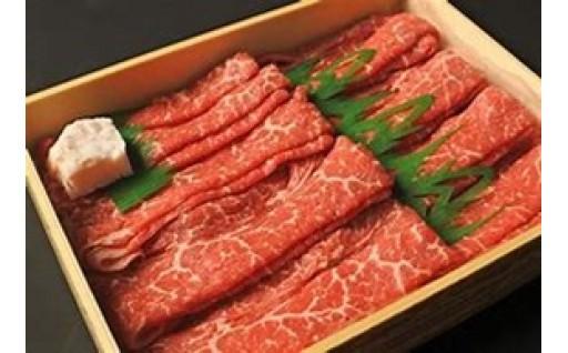 椎葉牛モモすき焼き 500g