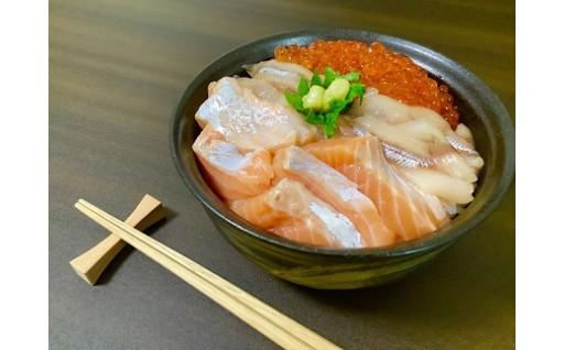 北海道広尾ならではの海鮮丼セットです