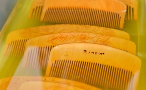 使うほどに馴染むなめらかな艶肌。伝統工芸品つげ櫛