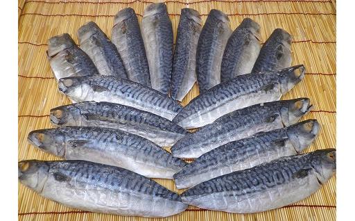 """さば""""の贅沢食べ比べセット(16枚)"""