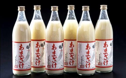 創業100年酒蔵の甘酒(麹仕込)900ml×6本
