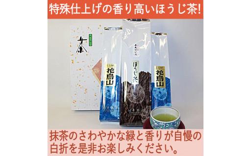 浜田の老舗茶店の一押しの一品!