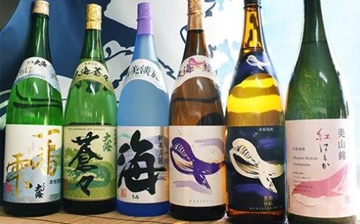 『大海酒造』のお勧め芋焼酎1800ml×6本
