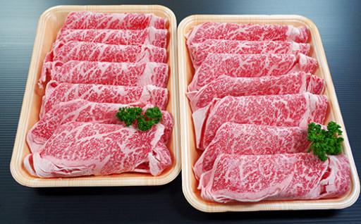 熊本県天草産 霜降り 黒毛和牛 ローススライス