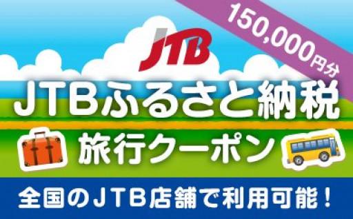 ふるさと納税で長崎県へ遊びに行こう!