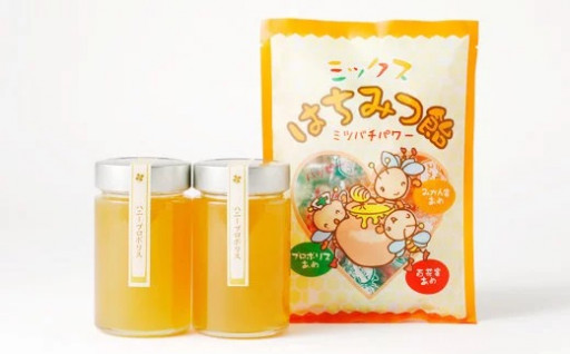 ハニープロポリス 350g ×2本蜂蜜あめ 1袋