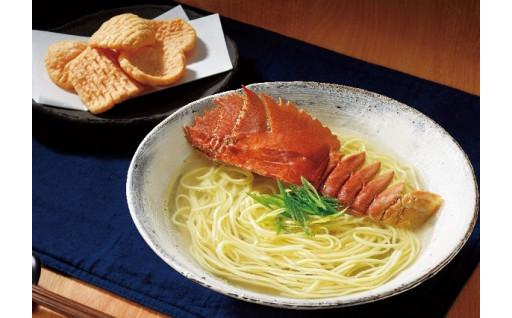 平戸海鮮ラーメン!ウチワエビラーメン!!