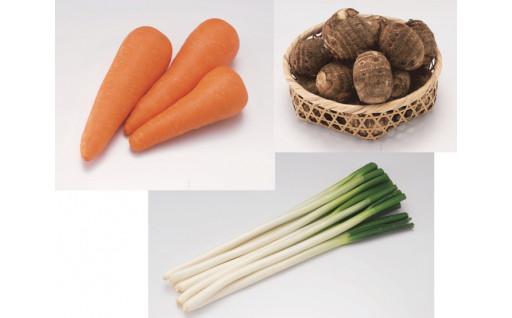 【旬の野菜】下山人参・サトイモ・やわ肌ねぎ