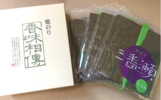 「三番瀬」産のおいしい焼き海苔!