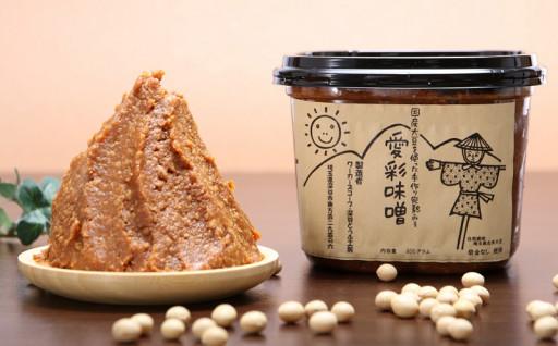 大豆・米糀全て手作り! 本格米味噌詰合せ