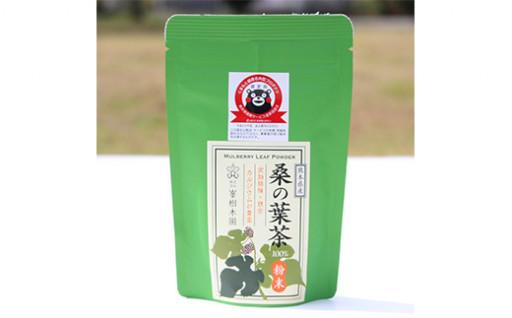 峯樹木園 桑の葉茶 粉末 100g×1袋 お茶