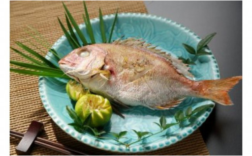 有明海産!真鯛の塩焼き♪