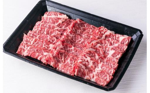 鳥取県産牛焼肉用800g(バラもしくは肩ロース)