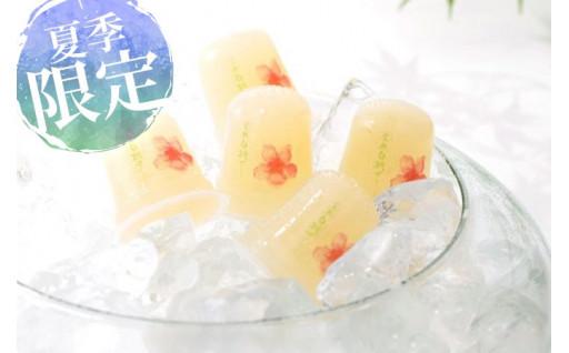【夏季限定】<完熟桃の味をぎゅっと>贅沢桃ゼリー