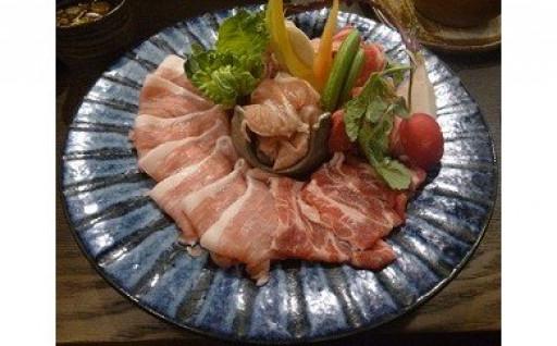 房総ポーク(富里豚肉)