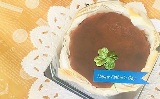【父の日ギフト】バスクチーズケーキチョコレート味