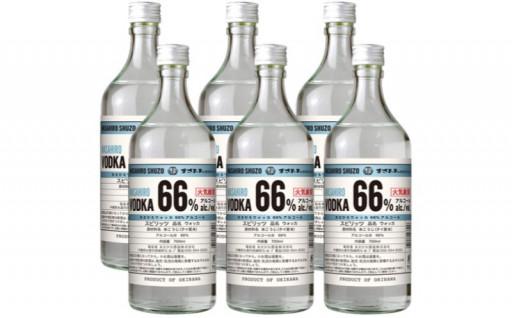 【アルコール66%】まさひろウォッカ 1ケース