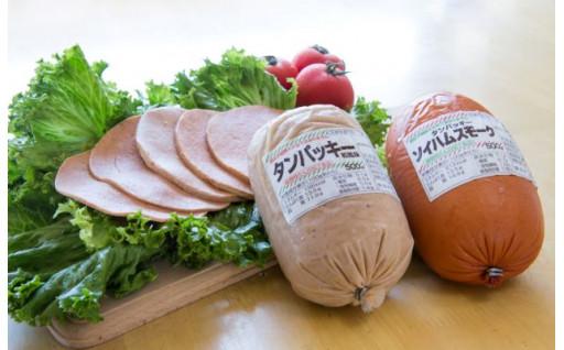 『タンパッキー』とは体に良い成分『大豆ミート』