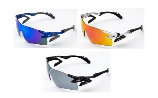 『エアフライ』1眼偏光レンズ ワイドビュータイプ