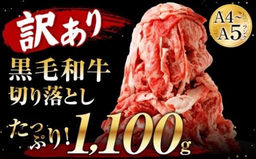 上質なお肉の旨味を存分にお楽しみいただけます。