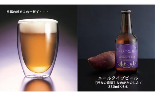 ビールで乾杯! 家飲みしましょう。