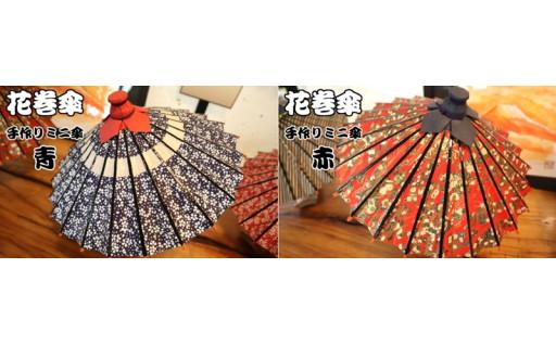 花巻で1軒のみが製作する「花巻傘」プレゼントにも