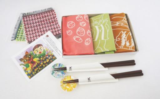 花巻の工芸品で食卓に彩りを。工芸品セレクトBOX