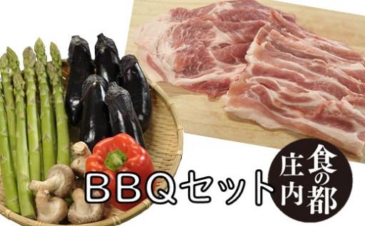 庄内の美味しい豚肉と旬の野菜をセットにしてお届け