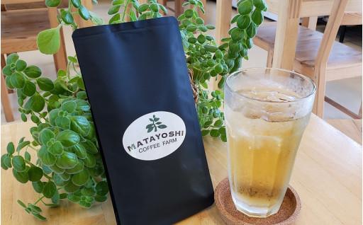 【又吉コーヒー園産】コーヒーノキの葉っぱのお茶