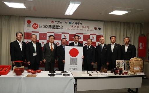 二戸市の漆文化が日本遺産に登録決定!