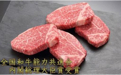 おおいた和牛4等級以上ヒレステーキ約100g×4