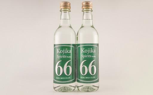 飲用・消毒可能!アルコール分66%スピリッツ