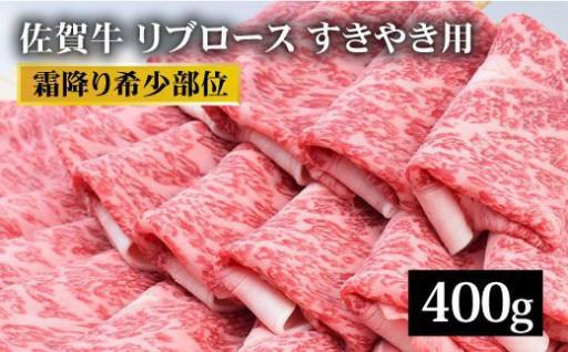 こまやかな肉質で甘さも脂もしっとり希少部位!