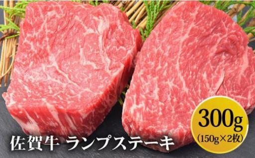 【きめ細やかで柔らかい】上質なランプ肉をお届け