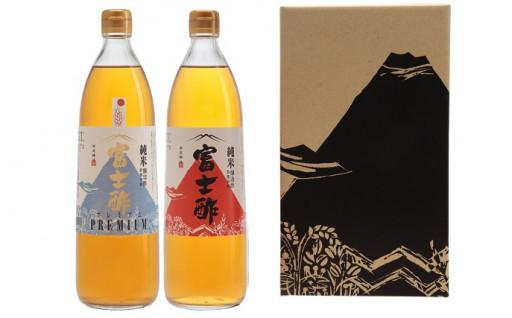 【テレビで紹介されました】飯尾醸造の富士酢