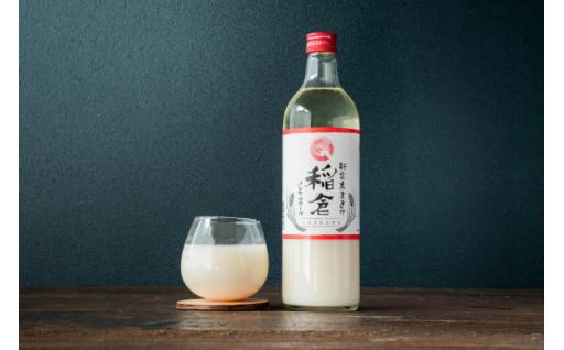 新富町から生まれた甘酒『稲倉(いなくら)』