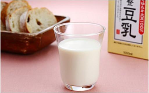★飲みやすくておいしい!大人気の豆乳です!★