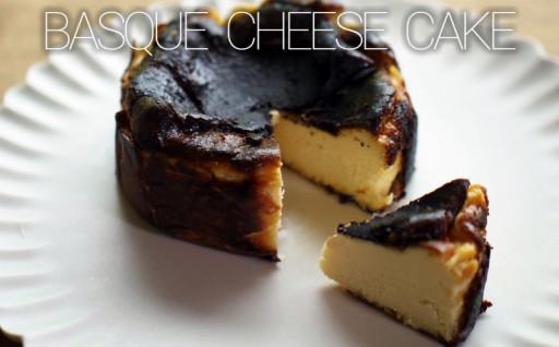 厳選素材を使ったバスクチーズケーキ(12cm)