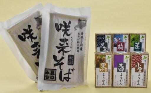 """音威子府村の""""白いそば""""とも呼ばれる「咲来そば」"""
