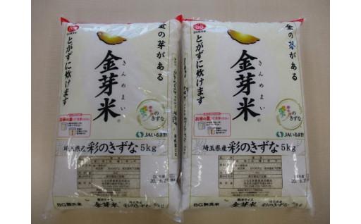 おいしくて便利!埼玉県産のお米「彩のかがやき」
