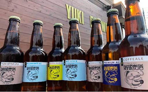 結城産クラフトビール<330ml×6本セット>